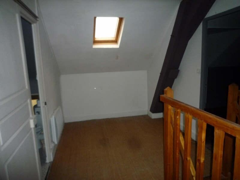 Alquiler  casa Yzeure 560€ CC - Fotografía 7