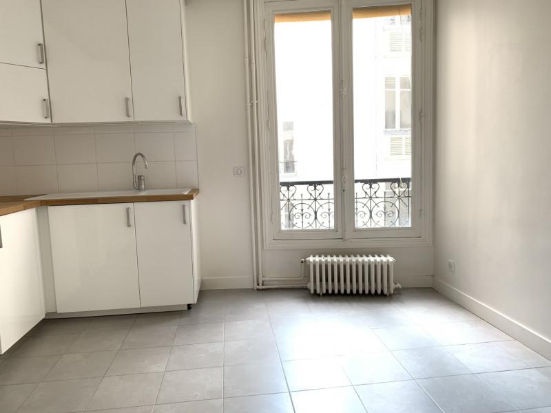 Location appartement Paris 8ème 2932€ CC - Photo 6