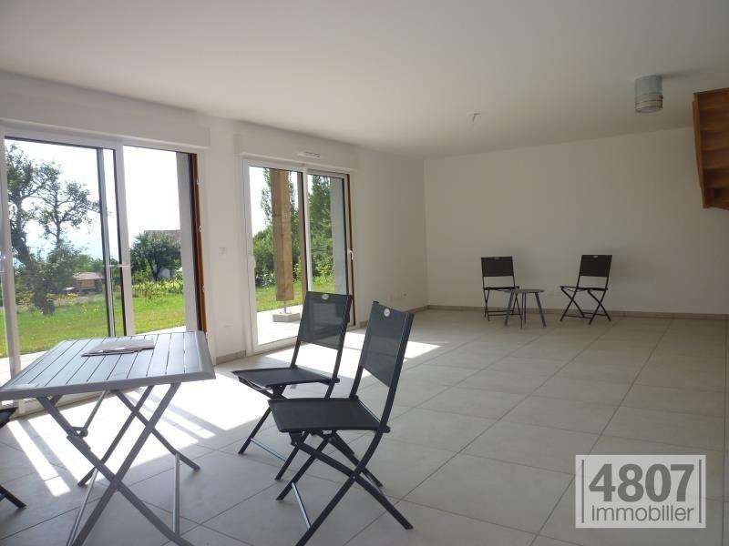 Vente maison / villa Faucigny 442000€ - Photo 3