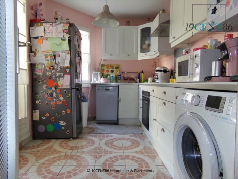 Vente appartement Lyon 7ème 286000€ - Photo 3
