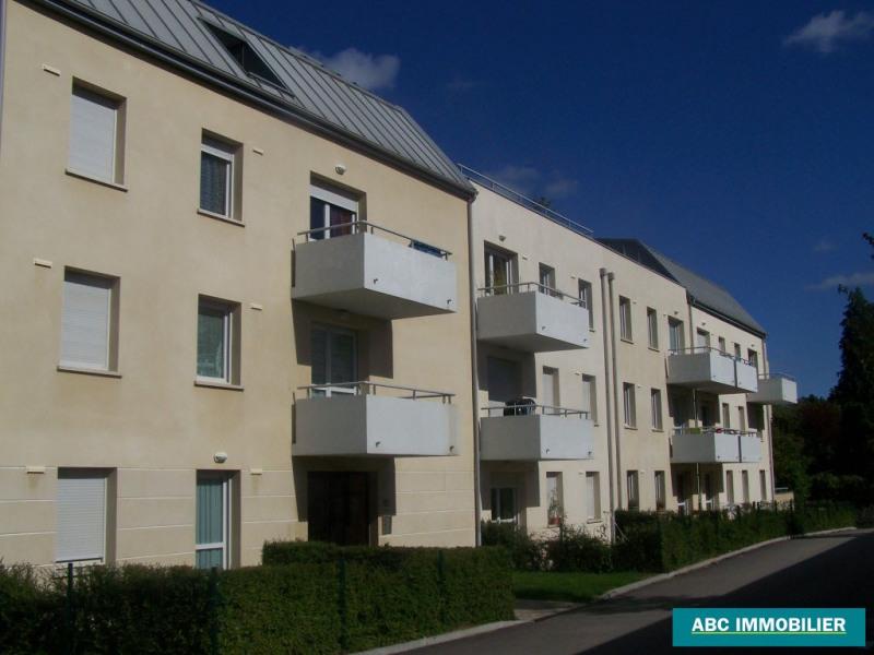 Location appartement Limoges 366€ CC - Photo 1