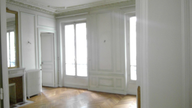 Vente appartement Paris 5ème 1 475 000€ - Photo 4