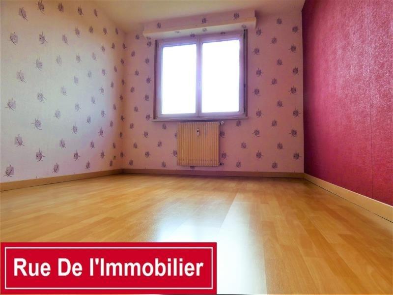 Sale apartment Saverne 149800€ - Picture 5