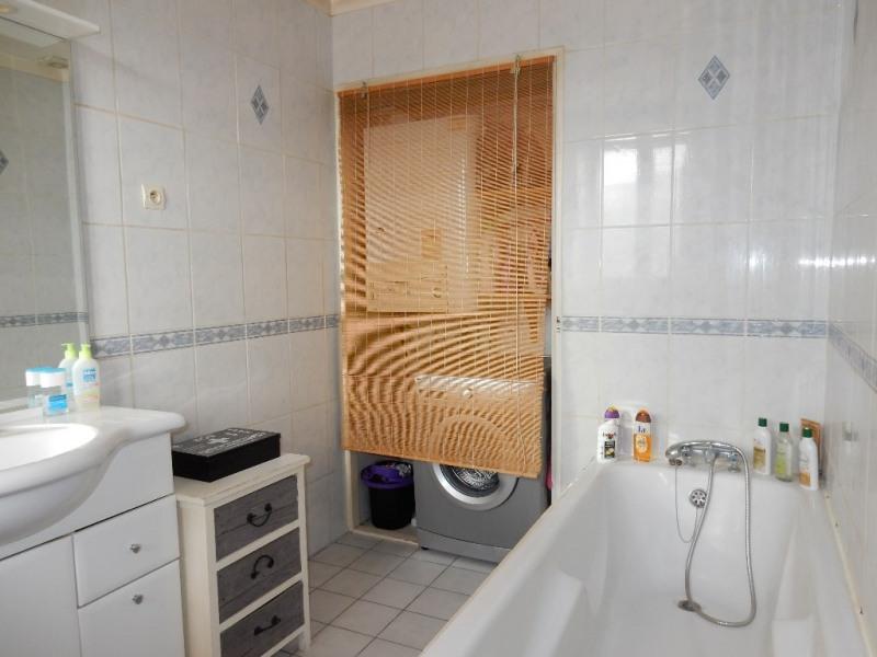 Verkauf wohnung Vienne 125000€ - Fotografie 7