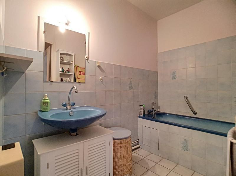 Vente appartement Montluçon 59900€ - Photo 8