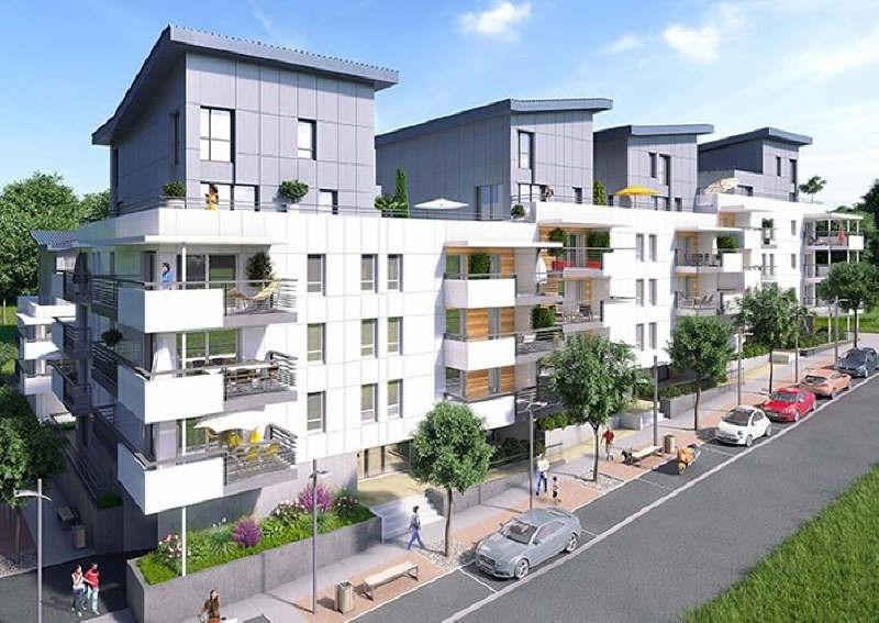 Vente appartement St julien en genevois 355000€ - Photo 1