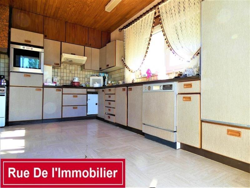 Vente maison / villa Schwenheim 318000€ - Photo 8