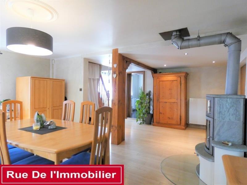 Vente maison / villa Brumath 279000€ - Photo 5