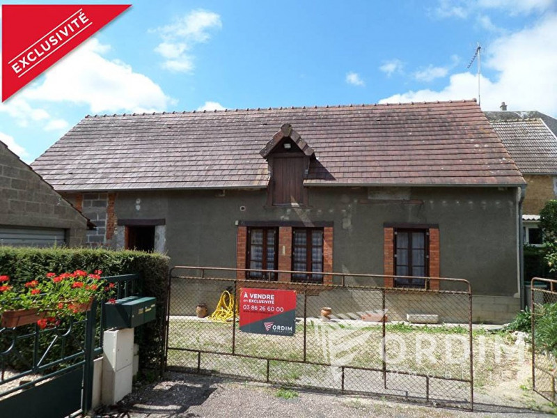 Vente maison / villa Savigny en sancerre 51000€ - Photo 1