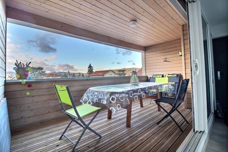 Vente appartement Villefranche sur saone 148000€ - Photo 1