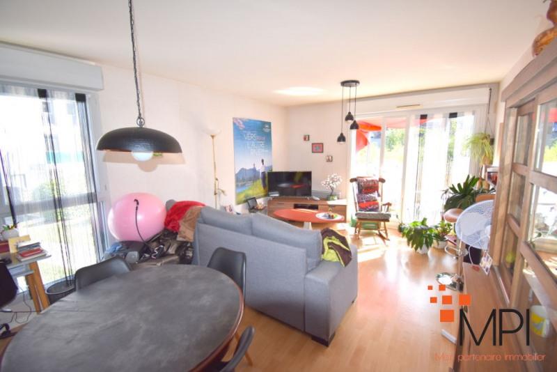 Vente appartement Mordelles 132500€ - Photo 3