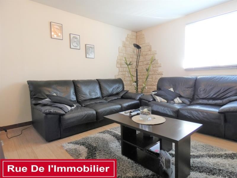 Vente maison / villa Brumath 279000€ - Photo 6