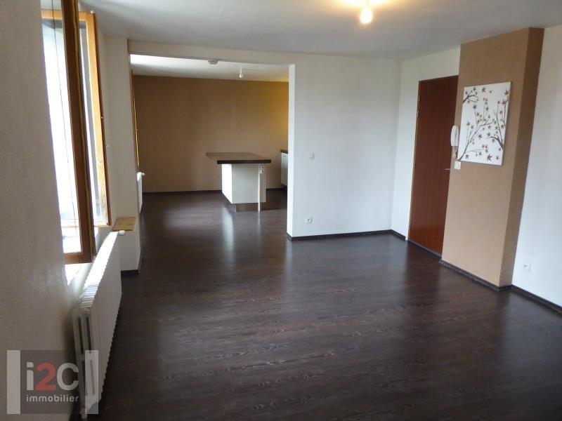 Sale apartment Divonne les bains 280000€ - Picture 3