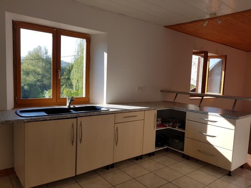 Vente maison / villa Lucey 185000€ - Photo 4