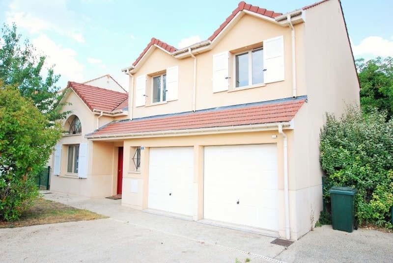 Vente maison / villa Argenteuil 445000€ - Photo 10