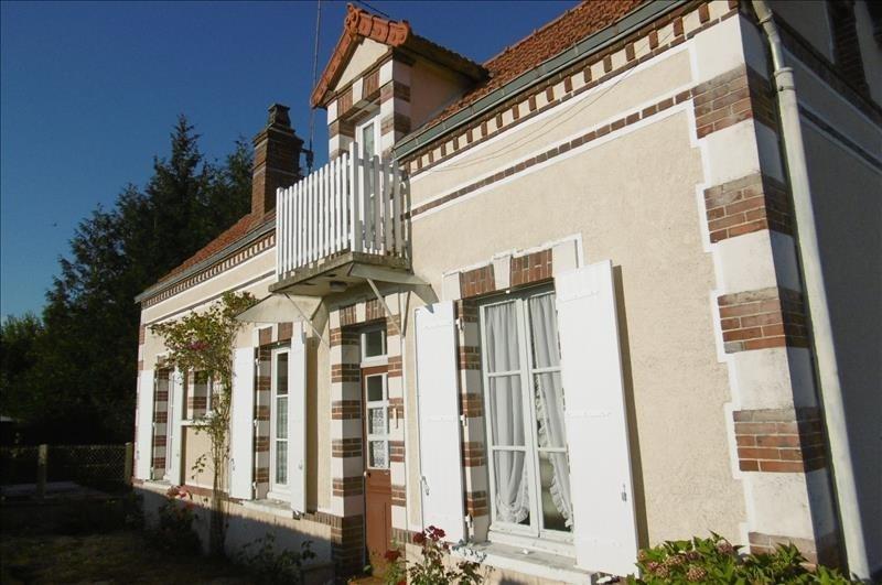 Vente maison / villa Nogent le roi 157000€ - Photo 1