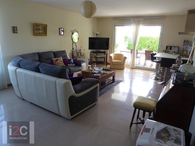 Vente appartement Ferney voltaire 449000€ - Photo 3