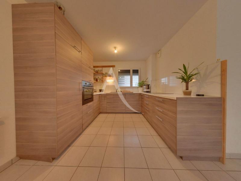 Vente maison / villa La salvetat saint gilles 259350€ - Photo 2