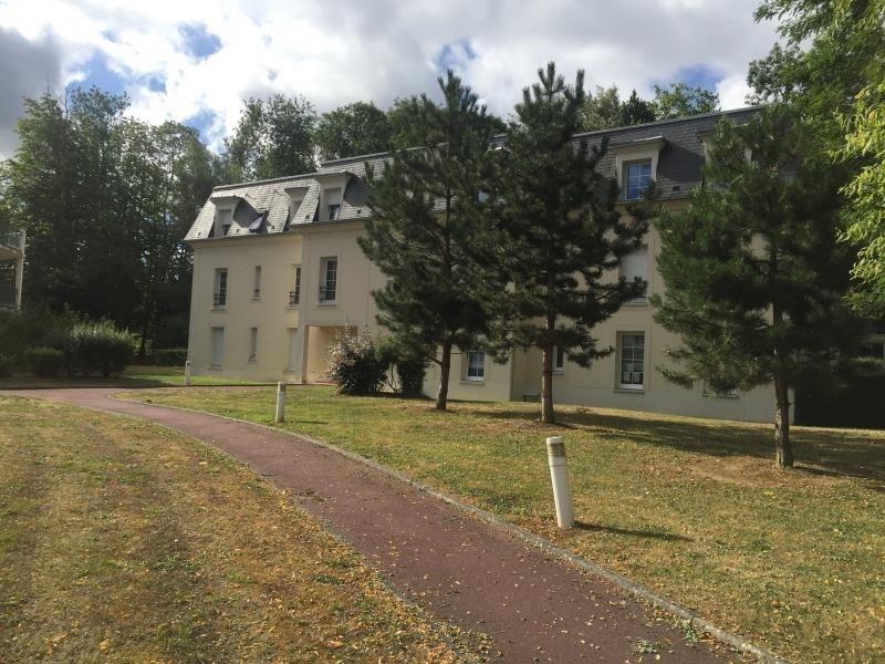 Location appartement Herouville st clair 660€ CC - Photo 3