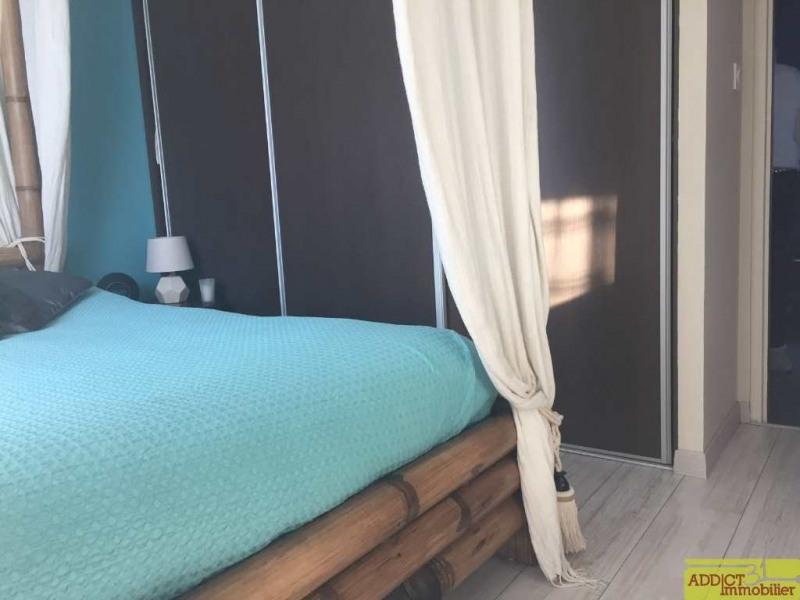 Vente maison / villa Lavaur 220000€ - Photo 4
