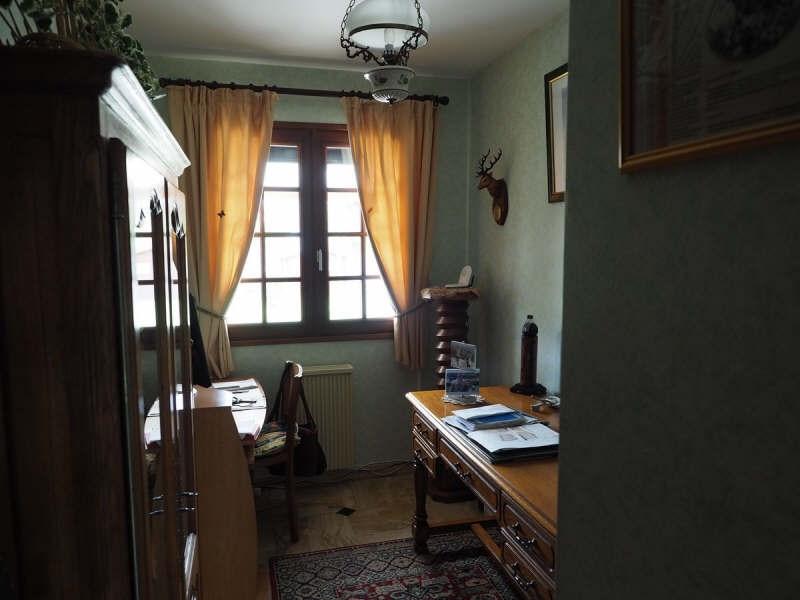 Sale house / villa Argences 342000€ - Picture 8