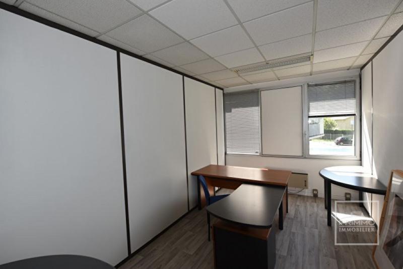 Vente bureau Lissieu 89000€ - Photo 2