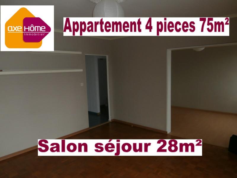Vente appartement Rezé 102000€ - Photo 1