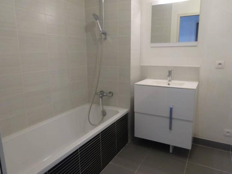 Rental apartment Montfavet 854€ CC - Picture 5