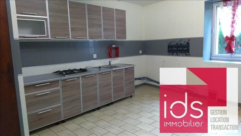 Verkoop  huis Villard sallet 119000€ - Foto 2