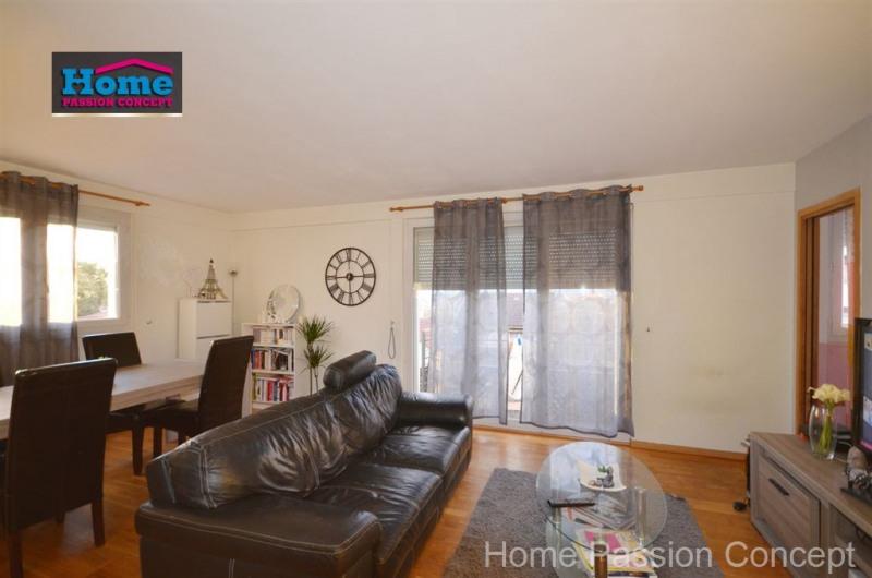 Vente appartement Rueil malmaison 330000€ - Photo 4