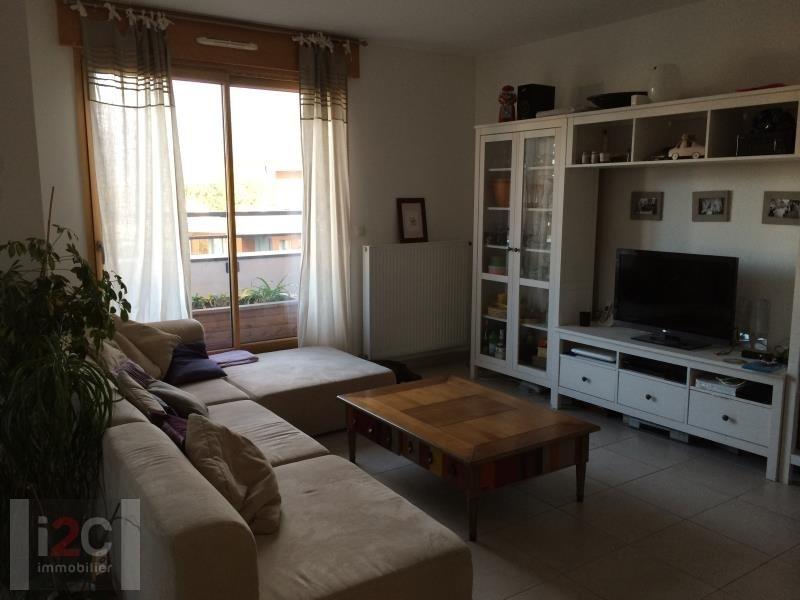 Affitto appartamento Prevessin-moens 1509€ CC - Fotografia 1