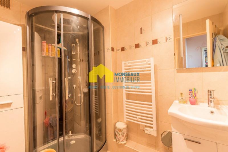 Sale apartment Ballainvilliers 217000€ - Picture 7
