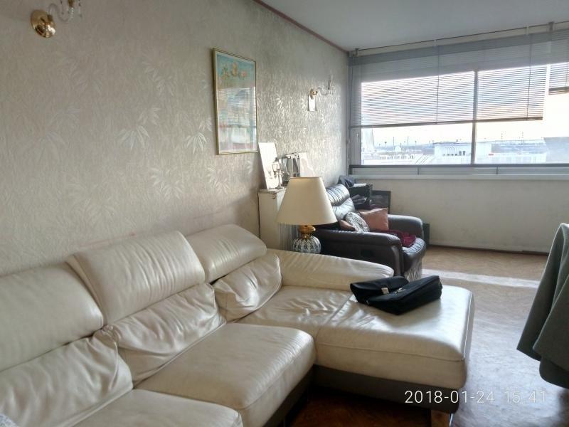 Vente appartement Creteil 243000€ - Photo 3