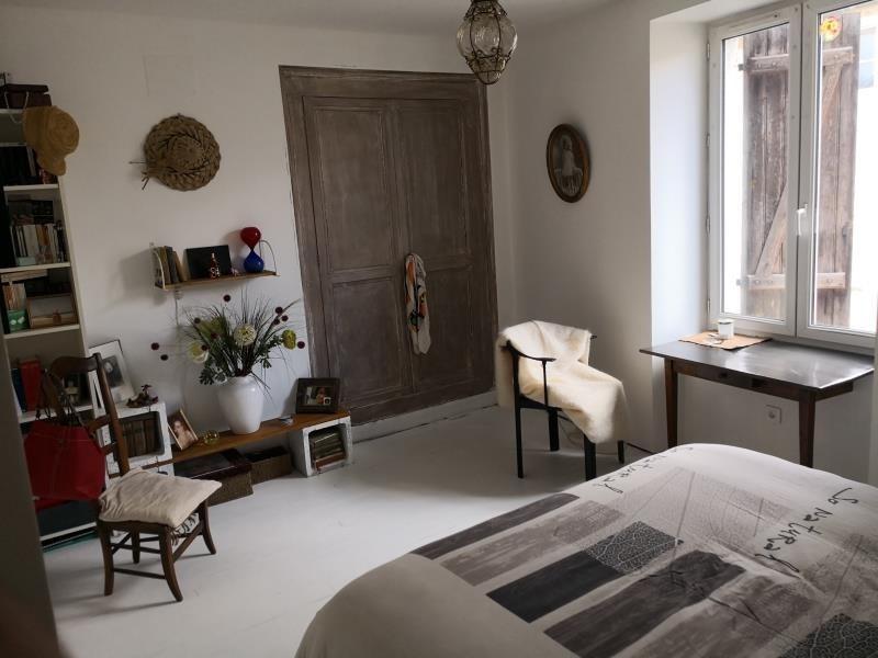 Vente maison / villa Persac 65000€ - Photo 1