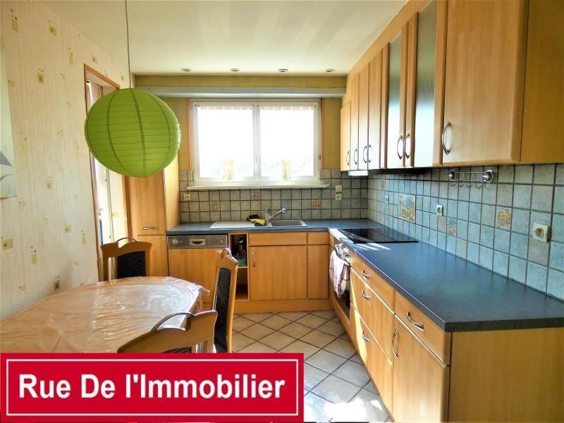 Vente appartement Saverne 149800€ - Photo 2