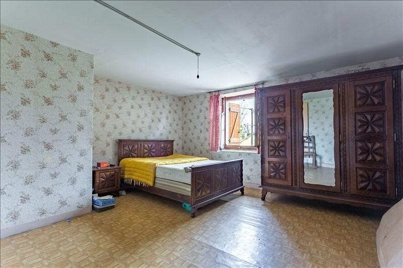 Vente maison / villa Rioz 59000€ - Photo 2