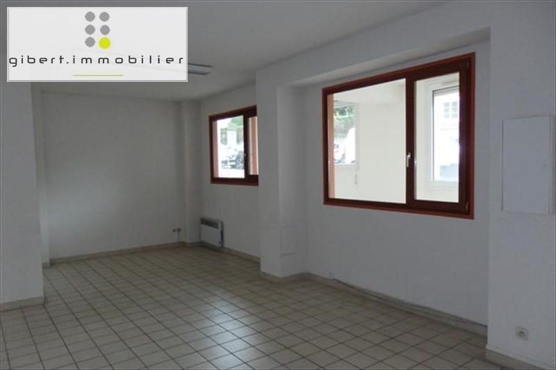 Location local commercial Le puy en velay 1200€ HT/HC - Photo 1