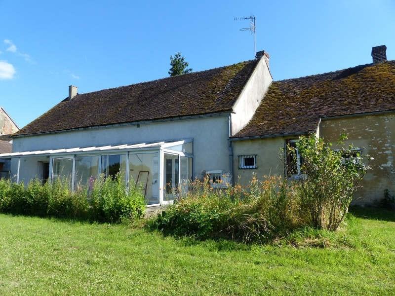 Vente maison / villa Mont st sulpice 148000€ - Photo 9