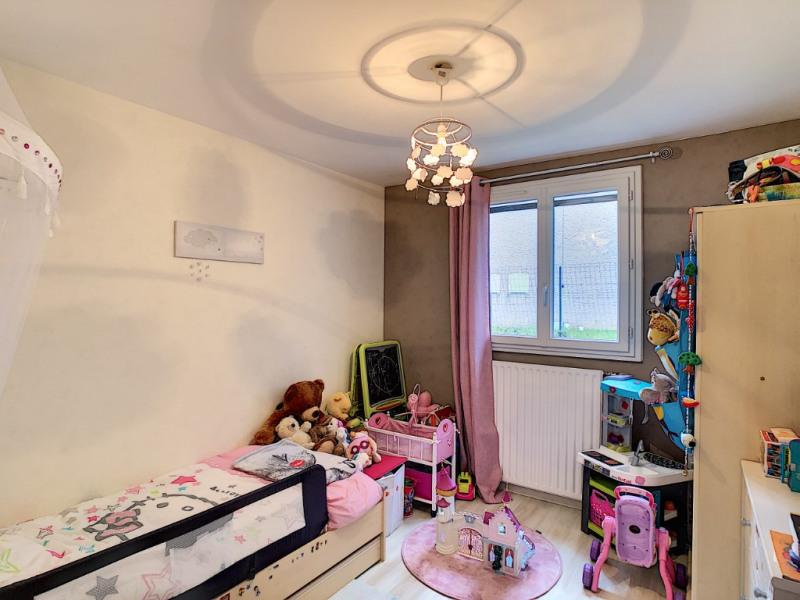 Vente maison / villa Montluçon 155000€ - Photo 7