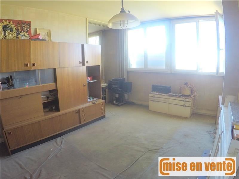 Vente appartement Champigny sur marne 145800€ - Photo 2