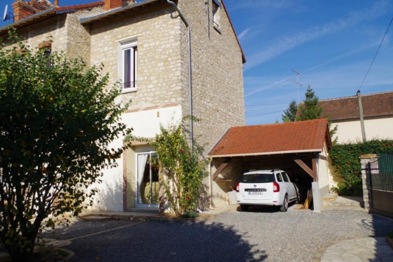 Vente maison / villa Montargis 223650€ - Photo 12