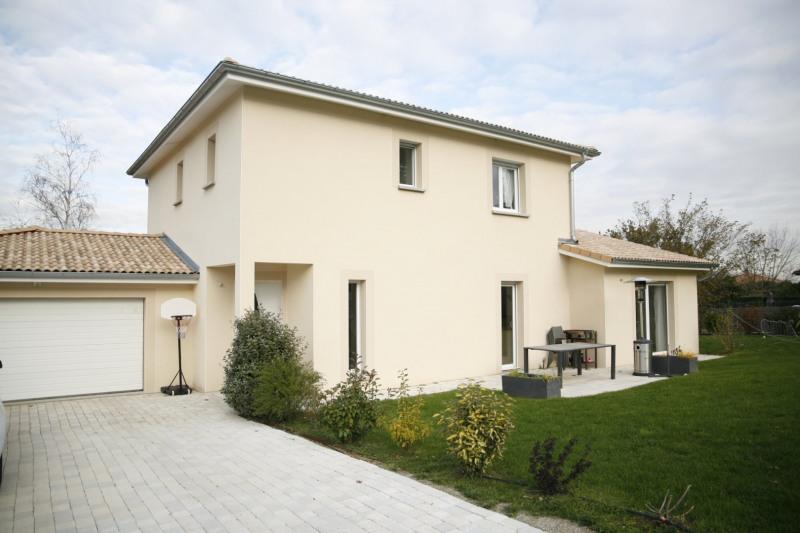 Vente de prestige maison / villa Marcy l etoile 750000€ - Photo 1