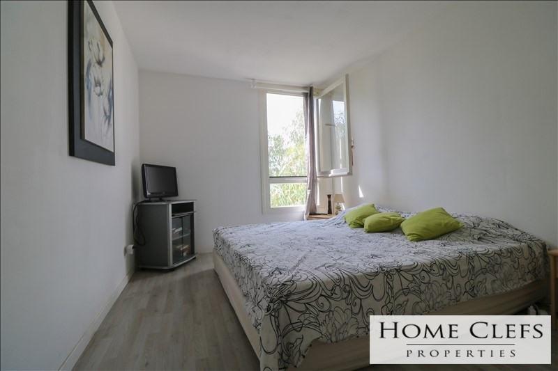 Vente appartement Cannes la bocca 280000€ - Photo 2