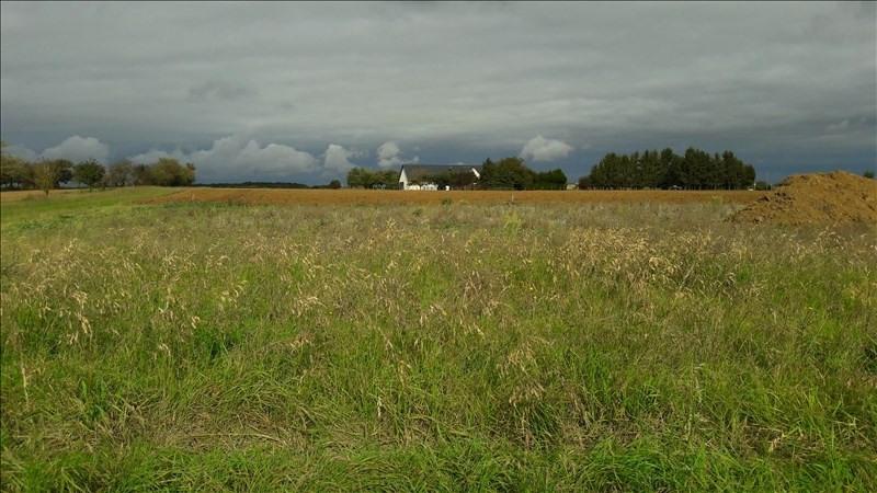 Vente terrain Vendome 38900€ - Photo 1