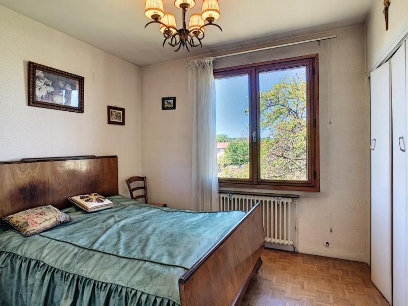 Vente maison / villa Aubiere 296800€ - Photo 7