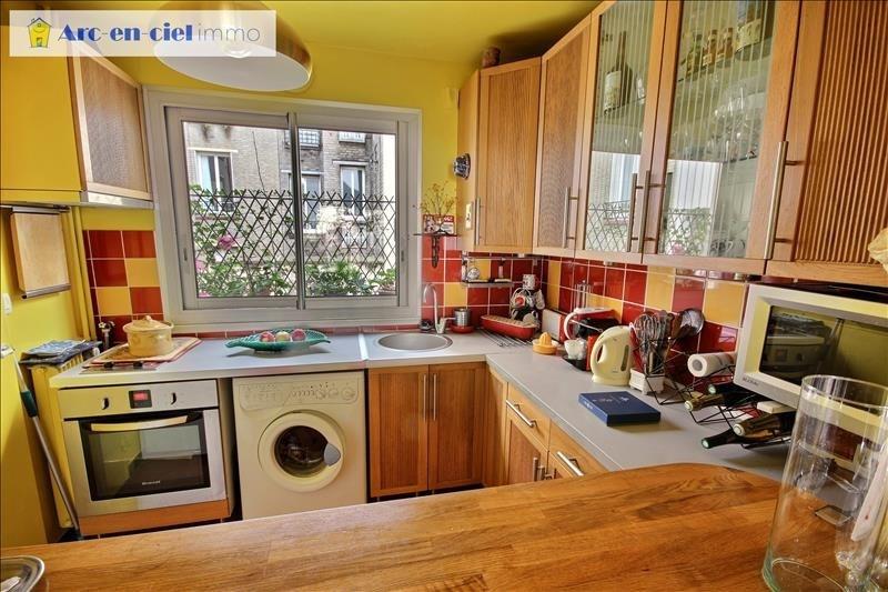 Vitalicio  apartamento Paris 18ème 250000€ - Fotografía 7