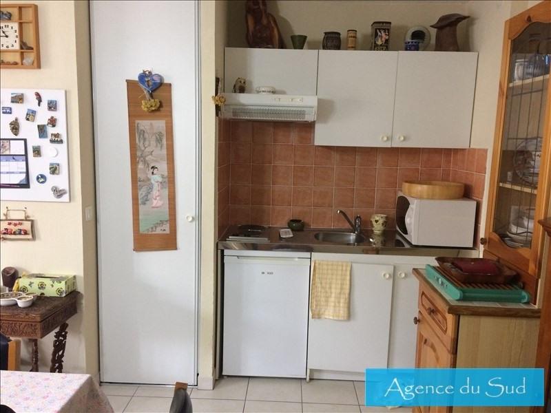 Vente appartement La destrousse 126000€ - Photo 3