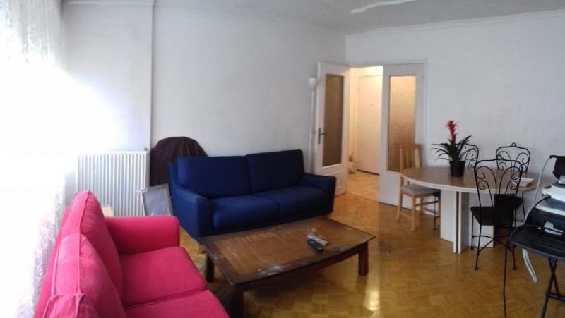 Vente appartement Rosny sous bois 285000€ - Photo 4