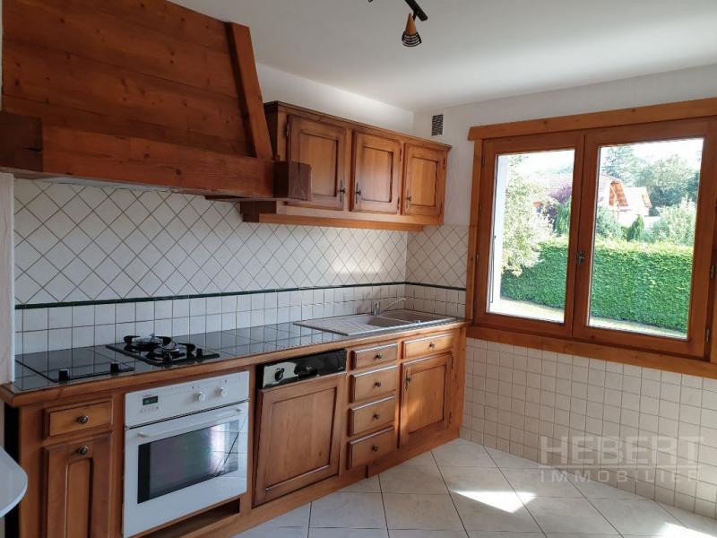 Rental apartment Magland 820€ CC - Picture 4