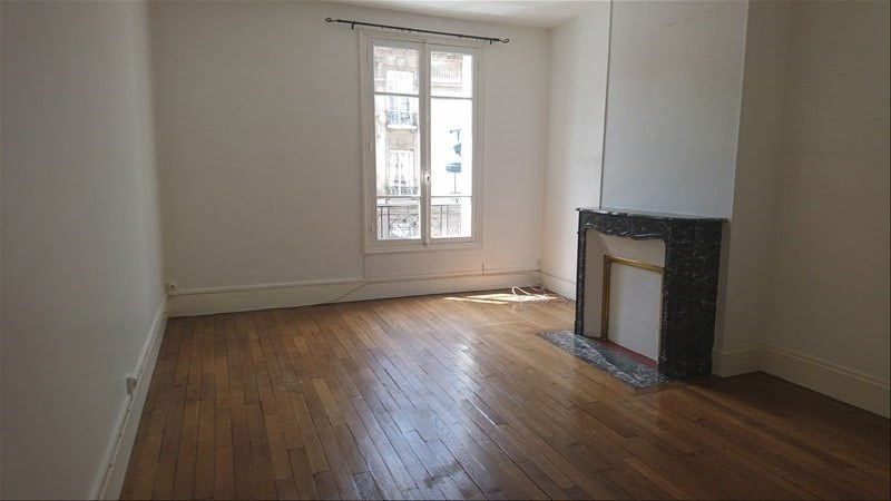 Rental apartment Soissons 665€ CC - Picture 1